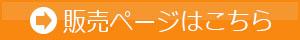 極軽カーボン60cm三つ折カラフル折りたたみ傘の販売ページはこちら
